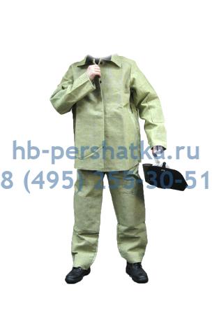 Каталог специальной одежды