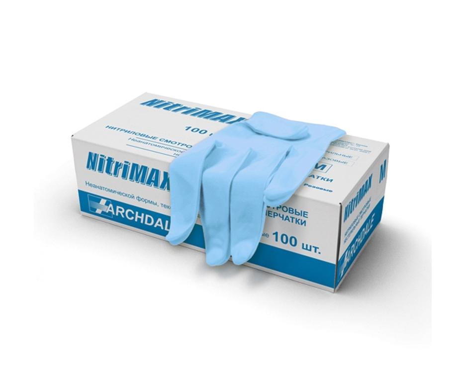 Nitrimax (голубые)