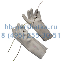 Перчатки диэлектрические штанцованные (со швом)